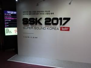 Super Sound Korea 2017_ Audio Gallery-2